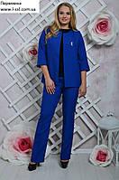 Женский брючный костюм YSL (размеры 50-58)