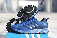 Мужские кроссовки Adidas Marathon Flyknit Blue