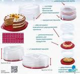 Кондитер Трансформер для зберігання тортів,тістечок,кексів.Tupperware, фото 4