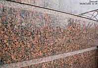 Фасады из гранита и натурального камня Красный
