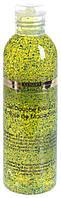 Kosmoteros Активный специальный гель для душа с маслом Макадамии, 200 мл