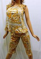 """Пижама женская с бриджами """"Тигрюля"""", Китай"""