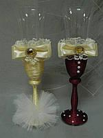 """Свадебные  бокалы """"Жених и невеста"""" айвори-марсал"""