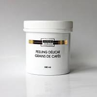 Kosmoteros Деликатный пилинг с зернами кофе, 250 мл