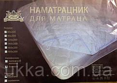 Наматрасник хлопковый 90х200 Ода