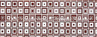 Декоративная бордюрная лента — Геометрия - Н50 - 500 м