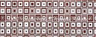 Декоративная бордюрная лента — Геометрия - Н40 - 500 м