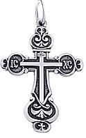 Крест серебряный , фото 1