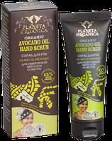 Скраб для рук для невероятной мягкости кожи рук с косточками авокадо, Африка (Planeta Organica)