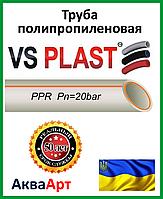 Труба ппр армированная стекловолокном VS Plast 25*4,2 PPR-FR-PERT для водопровода и отопления