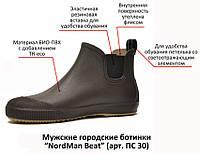 Мужские резиновые ботинки ПСКОВ Nordman