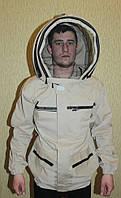Куртка пчеловода 100% котон, маска европейского образца (Экспорт)