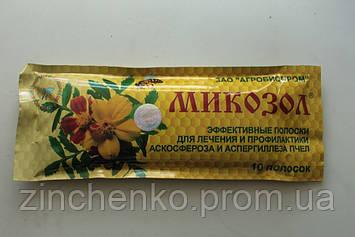 Микозол ( 1уп.-10 полосок)
