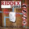Электромагнитный отпугиватель вредителей Pest Repelling Aid RIDDEX QUAD (новая модель)