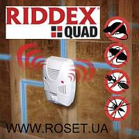Электромагнитный отпугиватель вредителей Pest Repelling Aid RIDDEX QUAD (новая модель), фото 1