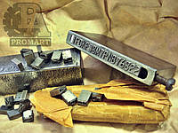 Кассеты для строчного клеймения (держатели и вставки)