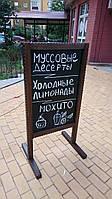 """Меловой стенд двухсторонний, """"резьба"""", фото 1"""