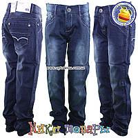 Синие джинсы классического покроя для мальчиков от 8 до 13 лет (5013)