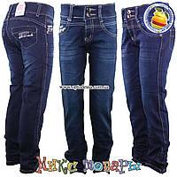 Синие джинсы на змейке внизу для девочек от 6 до 12 лет (gm5007)
