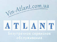 Компрессор для холодильника СКН -60 Атлант 60W