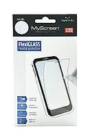 Гибкое стекло MyScreen Samsung Galaxy Tab 3 FlexiGLASS L!TE