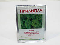 Прилипатель, средство для лучшения прилипания удобрений и пестицидов к растениям - 25 мл