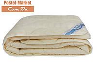 Одеяло хлопковое Деми Leleka-Textile  (140*205)