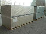 Гипсокартон стеновой KNAUF влагостойкий 12,5мм (1,2*2,5м), фото 2