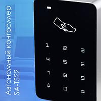 Автономный контроллер SA-TS22 // 41000