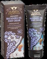 Крем для ног для потрескавшейся кожи пяток c с маслом макадамии, Африка (Planeta Organica)