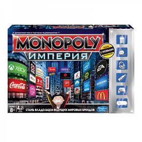 Настольная игра «Monopoly» (B5095) Монополия Империя, фото 2