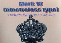 Яркий синий химический раствор  для никеля и покрытых серебром поверхностей Mark 15