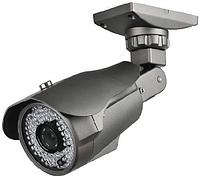 IP видеокамера PROFVISION PV-5020IP // 12926