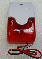 Сирена LD-95 // 41233