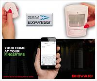 GSM сигнализация Express GSM V // 41278