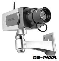 Камера муляж поворотная DS-1400A // 13252