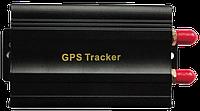 GPS - трекеры
