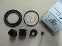 Ремкомплект, тормозной суппорт D4271 (производство ERT) (арт. 400250), AAHZX