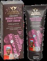 Крем для ног для потрескавшейся кожи пяток с маслом манго, Африка (Planeta Organica)
