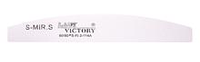 Белая пилочка в форме купола Lady Victory LDV S-FL3-114А /2-0