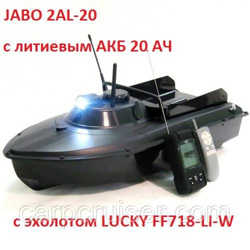 JABO-2AL-20A-7L с Эхолотом LUCKY FF718-LI-W кораблик для прикормки с обнаружением рыбы просмотром рельефа дна