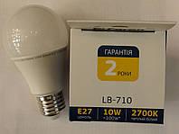 Светодиодная лампа  Feron LB710 E27 10W 2700К