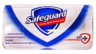 Мыло с антибактериальным эффектом Safeguard Классическое Ослепительно белое - 90 г.