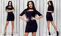 Маленькое стильное черное платье с чокером.Трикотаж