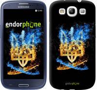 "Чехол на Samsung Galaxy S3 Duos I9300i Герб ""1635c-50"""
