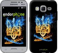 "Чехол на Samsung Galaxy Core Prime G360H Герб ""1635c-76"""