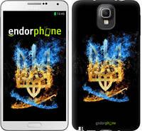 "Чехол на Samsung Galaxy Note 3 N9000 Герб ""1635c-29"""