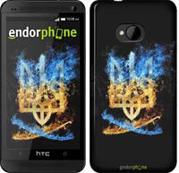 """Чехол на HTC One M7 Герб """"1635c-36"""""""