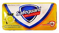 Мыло с антибактериальным эффектом Safeguard Свежесть лимона - 90 г.