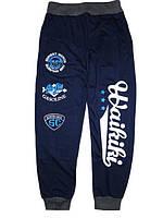 Детские брюки спортивные для мальчика подростка